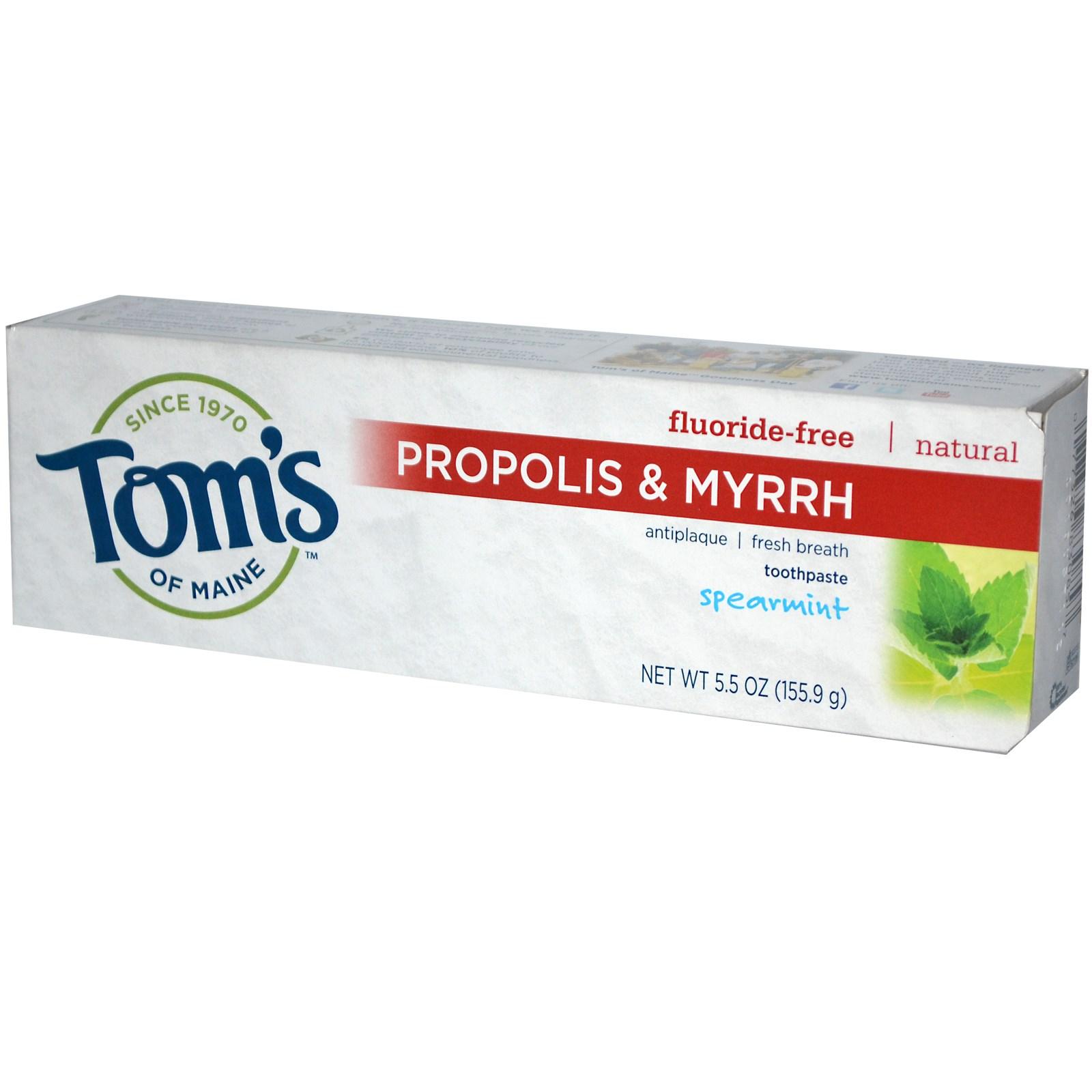 tom's歯磨き粉