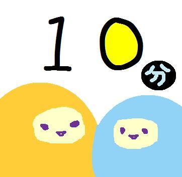 10minites